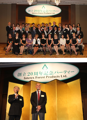 wn-20th-anniversary-130410-01